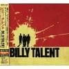 Billy Talent (Bonus Cd) (Bonus Tracks) (Japan)-CD