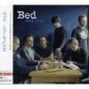 New Lines (Bonus Track) (Japan)-CD