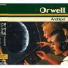 L'Archipel - CD