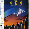 4 X 4 Four By Four (Japan) (Remastered)-CD