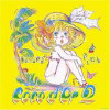 Coco D'Or 2 (Bonus Dvd) (Japan) - CD