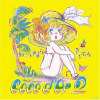 Coco D'Or 2 (Japan)-CD