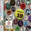 Best Of 94-04 (Bonus Tracks) (Japan) - CD