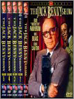 Jack Benny Show 1-5 (5 Disc) (DVD) (Black & White)