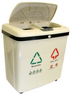 iTouchless - 16-Gal. Touchless Trash Can/Recycle Bin - Beige