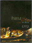 Paddle to the Sea (DVD) (Eng) 1966