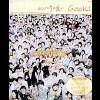 Arittakeno Aide (Japan)-CD