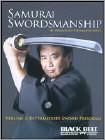 Samurai Swordsmanship, Vol. 2: Intermediate Sword Program (DVD) (Eng) 2008