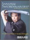Samurai Swordsmanship, Vol. 3: Advanced Sword Program (DVD) (Eng) 2008
