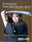 Samurai Swordsmanship, Vol. 1: Basic Sword Program (DVD) 2008