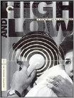 High and Low (DVD) (Special Edition) (Black & White/Enhanced Widescreen for 16x9 TV) (Japanese) 1962