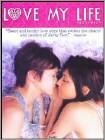 Love My Life (DVD) (Enhanced Widescreen for 16x9 TV) (Japanese) 2006