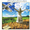 All the Great Aviators Agree - CD
