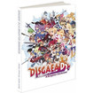 Disgaea D2: A Brighter Darkness (Limited Edition Game Guide) - PlayStation 3