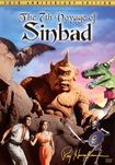 Seventh Voyage Of Sinbad [50th Anniversary Edition] (dvd) 17137812