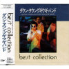 Best Coll (Japan)-CD
