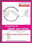 Kodak: Shooting for Black and White with Allen Daviau and Denis Lenoir (DVD) 1993