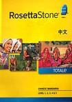 Rosetta Stone Version 4 TOTALe: Chinese (Mandarin) Level 1 - 5 Set - Mac/Windows