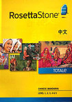 Rosetta Stone Version 4 TOTALe: Chinese (Mandarin) Level 1 - 5 Set - Mac|Windows