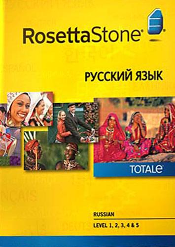 Rosetta Stone Version 4 TOTALe: Russian Level 1 - 5 Set - Mac|Windows