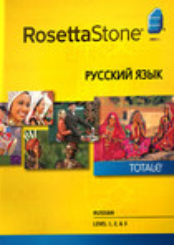 Rosetta Stone Version 4 TOTALe: Russian Level 1 - 3 Set - Mac|Windows