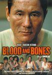 Blood And Bones (dvd) 17374618