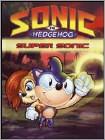 Sonic The Hedgehog: Super Sonic (DVD)