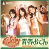 Op & Ed Theme (Japan)-CD