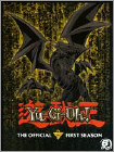 Yu-Gi-Oh: Complete First Season (6pc) (DVD) (Collector's Edition)