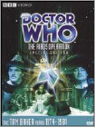 Doctor Who: The Ribos Operation (Special Edition) (DVD) (Eng)