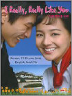I Really Really Like You 2 (6pc) (Boxed Set) (DVD)
