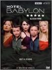 Hotel Babylon: Season 3 (3 Disc) (dvd)