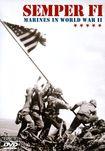 Semper Fi: Marines In World War Ii [2 Discs] (dvd) 17596861