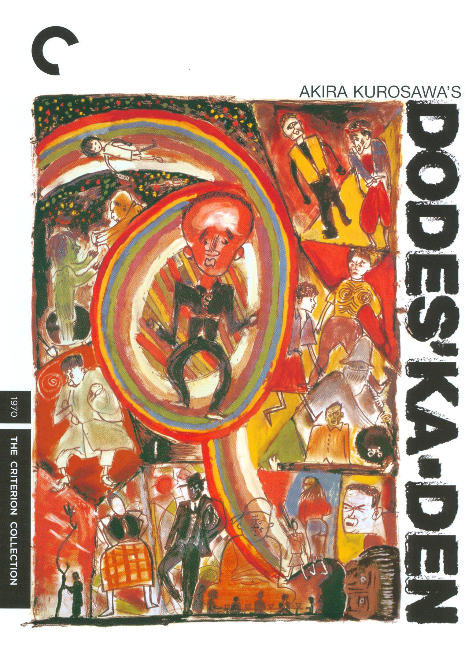 Dodes'ka-den [criterion Collection] (dvd) 17616117