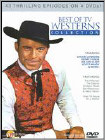 Best of TV Westerns Collection [4 Discs] (DVD) (Black & White) (Eng)