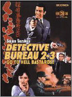 Detective Bureau 2-3: Go to Hell, Bastards! (DVD) (Enhanced Widescreen for 16x9 TV) (Japanese) 1963