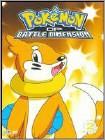Pokemon: Diamond & Pearl Battle Dimension 2 (DVD)