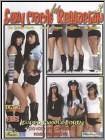 Sexy Mamis del Reggaeton, Vol. 3 (DVD) (Eng) 2008
