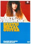 Marty Friedman: Exotic Metal Guitar (dvd) 17790678