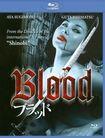 Blood [blu-ray] [japanese] [2010] 1780278