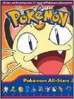 Pokemon All Stars Box Set 2 (10pc) (DVD) (Boxed Set)