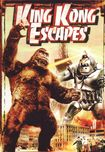 King Kong Escapes (dvd) 17939297
