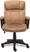 Serta - Executive Office Chair - Beige