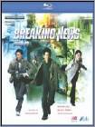 Breaking News (Blu-ray Disc) (Enhanced Widescreen for 16x9 TV) (Eng/Cantonese/Mandarin) 2004
