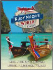 Rudy Maxa'S World: Exotic Places (6pc) (DVD)