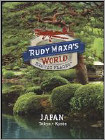 Rudy Maxa's World: Exotic Places: Japan (DVD) 2009