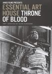 Essential Art House: Throne Of Blood [criterion Collection] (dvd) 17967933