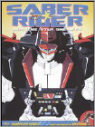 Saber Rider & The Star Sheriffs: Complete Series [6 Discs] (DVD) (Eng)