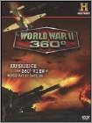 World War Ii: 360 [7 Discs] (dvd) 18214754