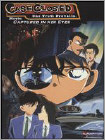 Case Closed: Captured in Her Eyes - The Movie (DVD) (Enhanced Widescreen for 16x9 TV) (Eng/Japanese) 2001